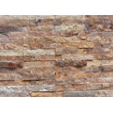 Aquastone Travertino Giallo dekorativni kamen